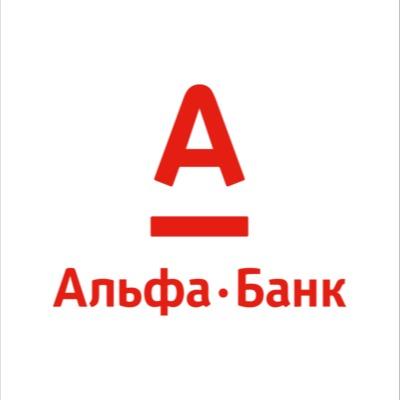 Альфа-Банк Україна в Viber