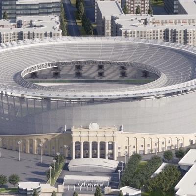 Екатеринбург Арена в Viber