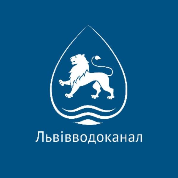 Львівводоканал у Viber