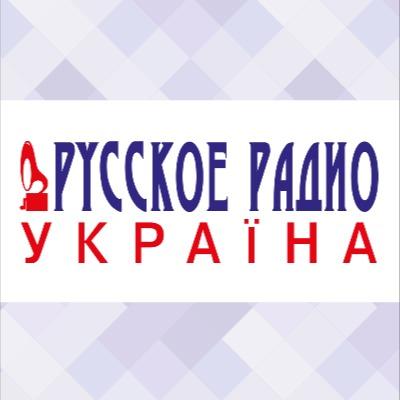 Русское Радио Україна в Viber