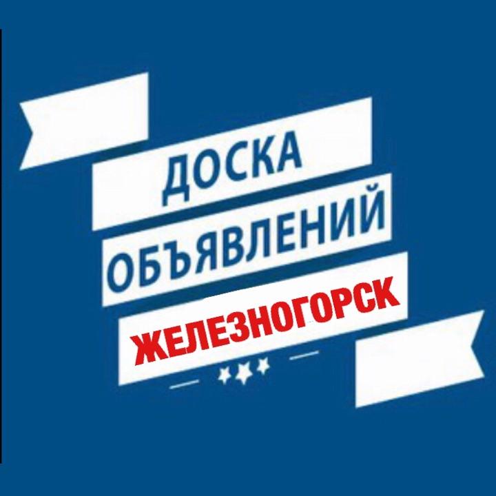 Группа Железногорск, Красноярск