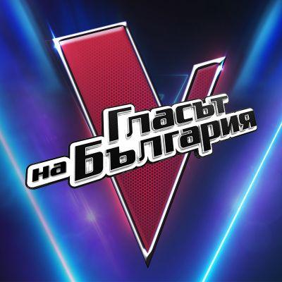 Гласът на България on Viber