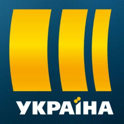 Канал Україна у Viber