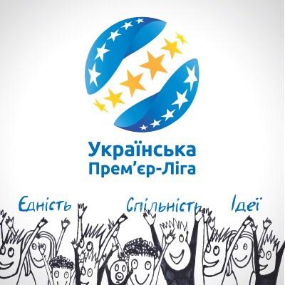Ukrainian Premier League on Viber