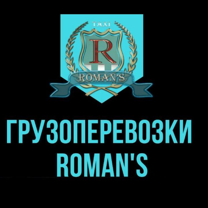 Группа Независимое грузовое движение по Железногорску!