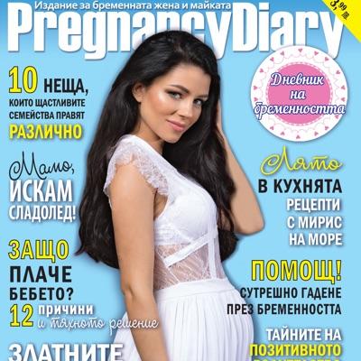 "Списание ""PregnancyDiary"" във Viber"