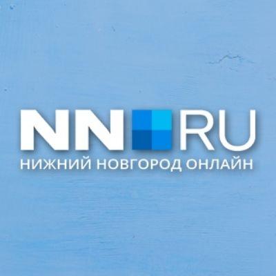 Нижний Новгород Online в Viber