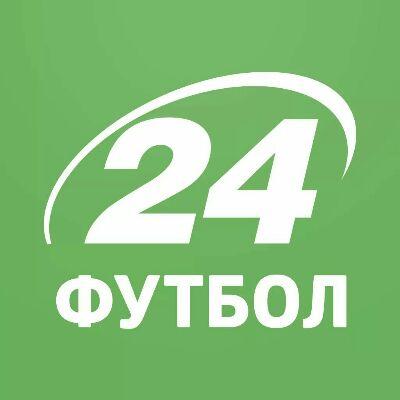 Футбол 24 в Viber