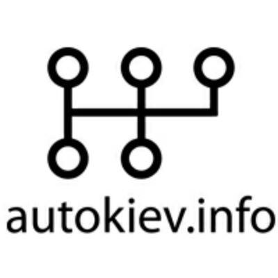 Киев Автомобильный  в Viber