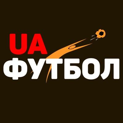 UA-Футбол в Viber