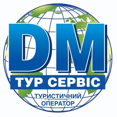 DM-тур сервіс в Viber