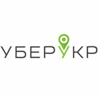 UBERUKR Харьков/Киев- Партнер UBER в Viber
