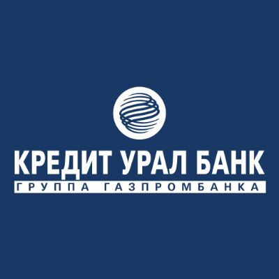 Кредит Урал Банк в Viber