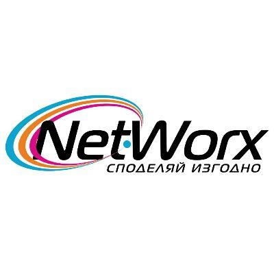 Networx във Viber