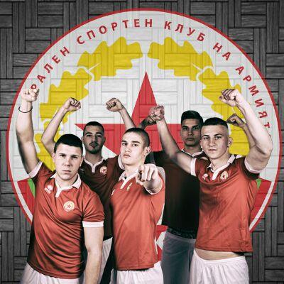 ЦСКА 1948 / CSKA 1948 във Viber