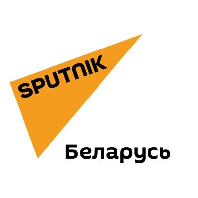 Sputnik Беларусь в Viber