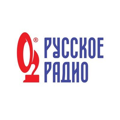Русское Радио в Viber