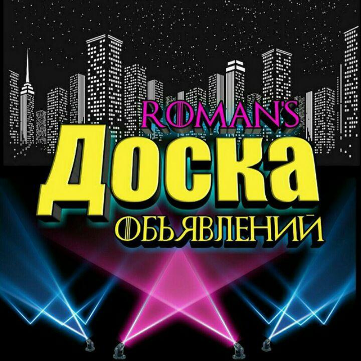Группа г. Железногорск и весь Красноярский край