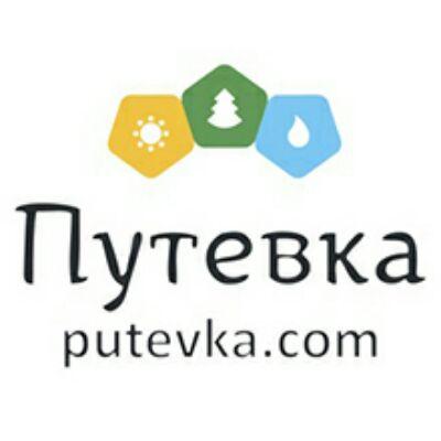 Putevka.com в Viber