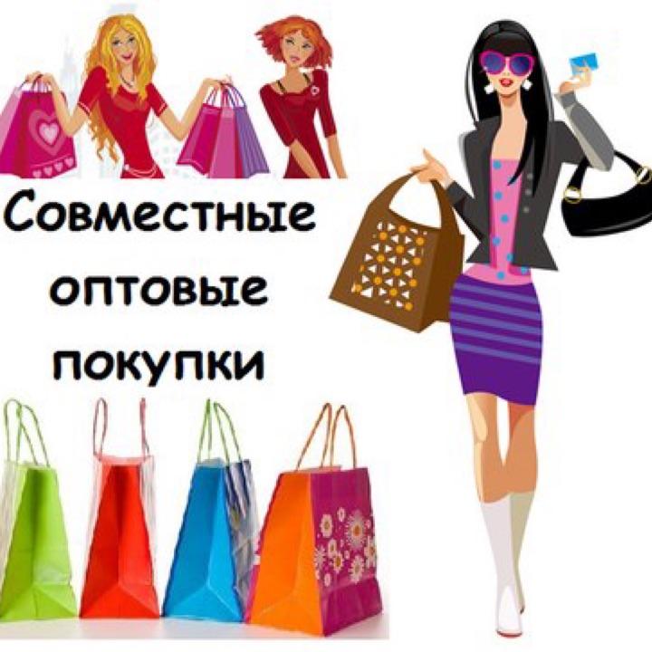 Группа Админ Анюта и Татьяна Железногорск/Сосновоборск/Красноярск