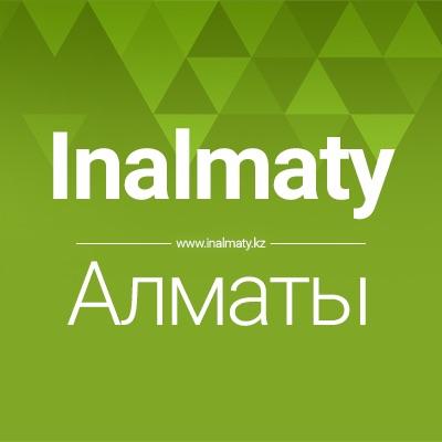 InAlmaty  в Viber