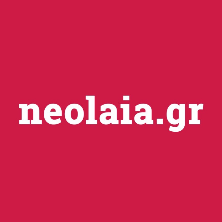 neolaia chat gr