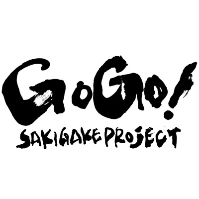 SAKIGAKE PROJECT on Viber