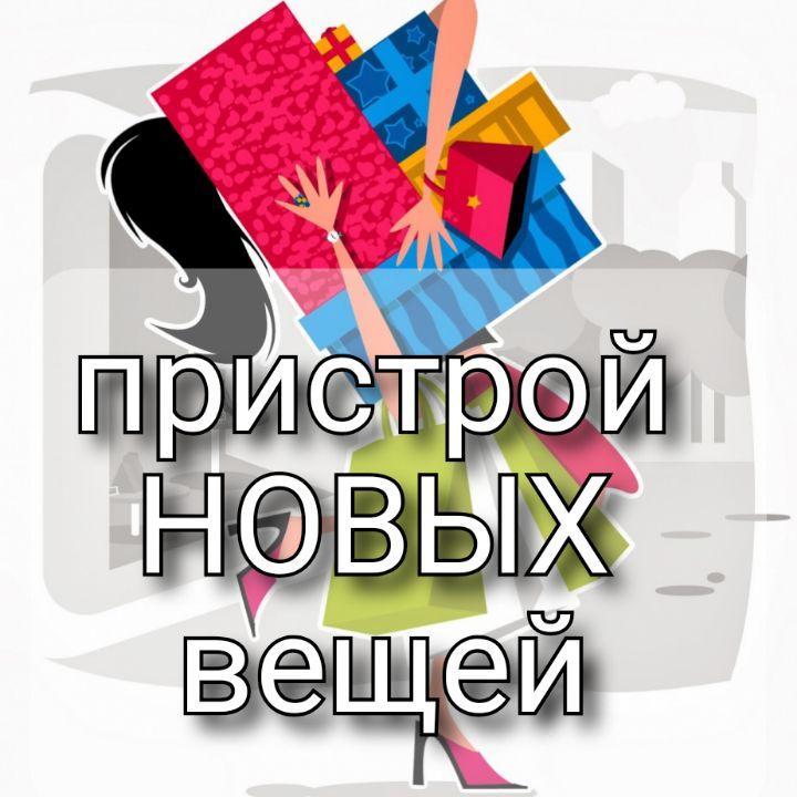 Группа г.Железногорск 89135824737